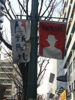 shinkaichi02.jpg