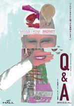 Q&A小.jpg