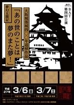 chirashi_omote .jpg小.jpg