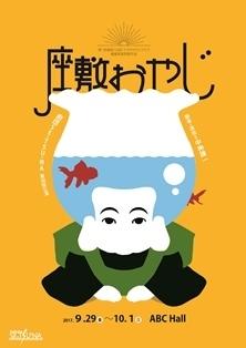 zashiki小.jpg