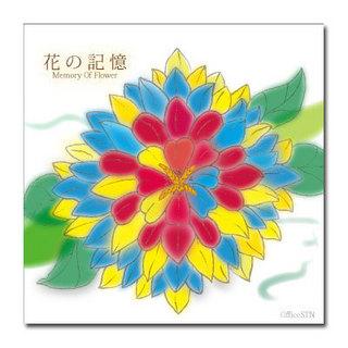 Flowerジャケット画像.jpg
