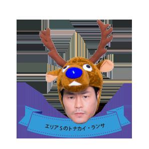 matsuki.png