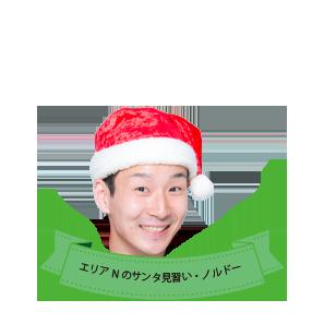 nagahashi.png