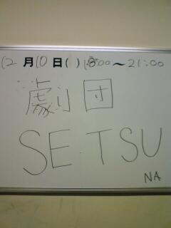 20081210210231.jpg